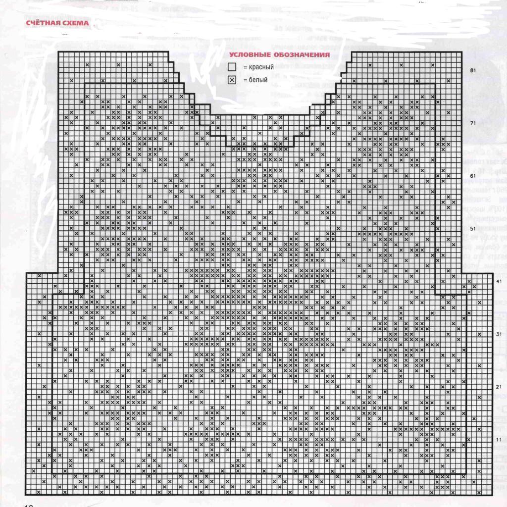 схема-свитера-снег1